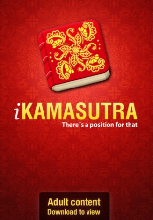 iKamasutra - камасутра для iPhone/iPad/iPod