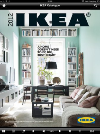 Ikea Catalogue для iPad - каталог Икея