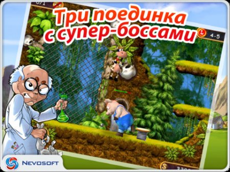 Супер Корова игра для детей на iPad | iPhone | iPod
