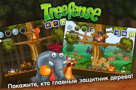 Treefense - аркаданая тауэр дефенс для iPad | iPhone | iPod