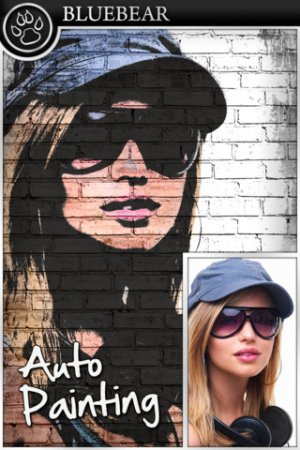 Graffiti Me - программа для граффити на iPad | iPhone | iPod
