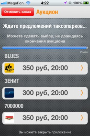 TaxiFon для iPad | iPhone | iPod - онлайн вызов такси